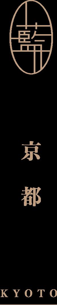 名古屋市伏見駅から徒歩2分、藍rish御園座店が京都御所南にもオープンしました。世界初、漆や螺鈿七宝などを爪に施す伝統工芸ネイルサロンです。